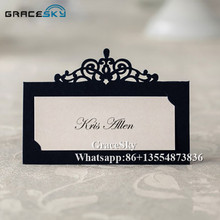 50pcs hollow out Elegant Crown Table Name Place Seat Paper Wedding Invitation Card for Party Table Decoration Marriage favors(China)