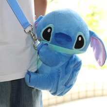 candice guo! super cute plush toy cartoon Stitch Rilakkuma crossbody bag small coin bag hug hug creative children gift 1pc(China)