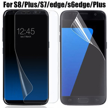2pcs/lot soft Full Coverage s7 edge screen Protector Cover Curved For Samsung galaxy s6 edge plus Film Guard TPU S8 Plus