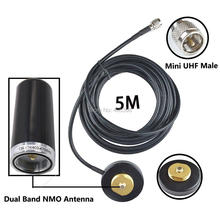 NMO monte antena ímã base de mini UHF macho PL-259 5 m para motorola kenwood rádio móvel(Hong Kong,China)