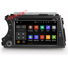 Free shipping Android7.1 Quad-core systems car Radio cassette for Ssangyong Actyon/Kyron with DVD player GPS navigator Free map