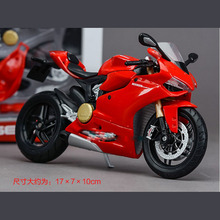 1199 Metal Kit Diecast Motorbike Model Maisto Assembly Toys 1:12 Scale Model Motorcycle Free shipping(China)