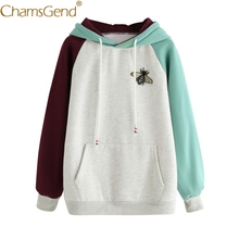 Chamsgend Newly Design Women Young Girls Teenager Trendy Bees Double Color Sleeve Hoodie Sweatshirt 71108(China)
