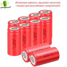 True capacity! 10 pcs SC battery subc battery rechargeable nicd battery replacement 1.2v accumulator 1800mah power bank batteria(China)