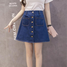 Buy 2017 Women High Waisted Elastic Denim Skirts Spring Summer Fashion Girls Casual Jeans A-line Mini Skirts Double Pockets for $11.47 in AliExpress store