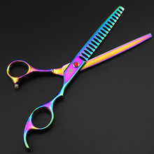7inch Purple Dragon Professional Pet Scissors High Quality Thinning Shears Dog Cat Grooming Scissors Hair Cutting Tesoura