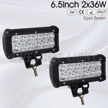DE.SOUL 2pcs 6.5 inch 36w CE spot beam flood beam offroad 4x4 ATV UTV auto truck waterproof led work light 12v 24v(China)