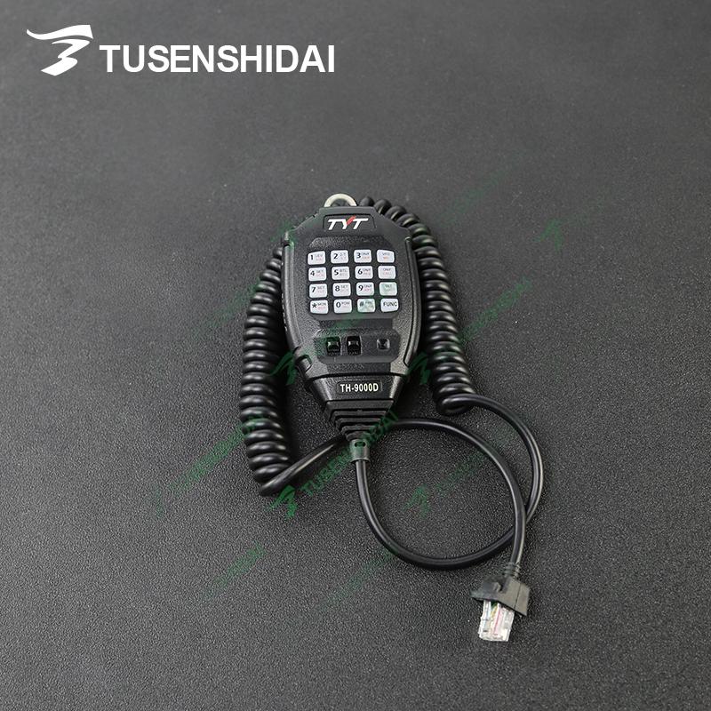 TYT-TH-9000D 14
