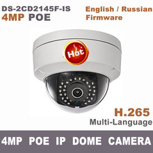 Hikvision 4MP 4.0MP DS-2CD2145F-IS Network Camera V5.4.0 IP H.265 h265 IP Outdoor dome camera waterproof Vandal-proof web cam(China)