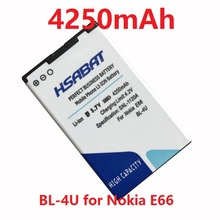 HSABAT BL-4U / BL 4U 4250mAh Battery Use for Nokia E66/3120C/6212C/8900/6600S/E75/5730XM/5330XM/8800SA/8800CA Phones