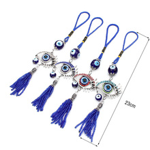 1PC Free Shipping Antique Silver Crystal Evil Eye Key Holder Glass Stone Tassel Pendant Key Chain Rings For Car Decoration