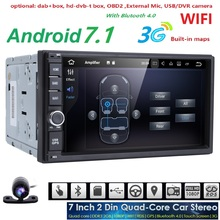 Android 7.1 HD screen Quad core 2G RAM 16G ROM 2 DIN universal android GPS radio wifi car audio multimedia PLAYER SWC Map No DVD(China)