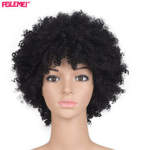 Feilimei Kinky Curly Wig 6 Inch 110g Synthetic Short Black Wigs for African Women free shipping Femal Hair
