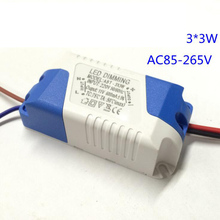 3*3W 0.6A 9W LED dimming power supply Silicon controlled constant current driver for Panel down light 20pcs(China)
