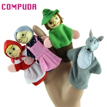 Compuda 4PCS Little Red Riding Hood Finger Puppets Christmas Gifts Baby Educational Toy p6712