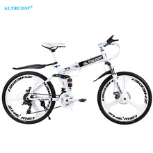 ALTRUISM X9 Pro Folding Bike Road Bicycles Steel 24 Speed 26 Inch Mountain Bike For Mens Womens Bikes Bicycle Bicicletas(China)