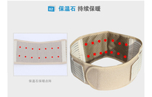 Tourmaline Heat Pain Relief Waist Support Belt Fashion Yellow Magnetic Back Support Brace Belt
