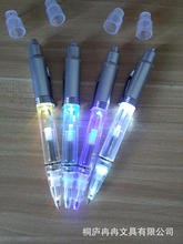 Light Hair Light Pen Metal LED Luminescence Light Pen Ball Pen Can Customized Monochrome Perhaps Seven Coloured Lights Gift Pen(China)