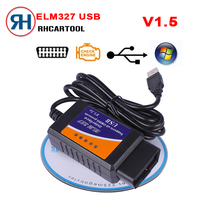 Top selling ELM327 Interface USB/Bluetooch OBD2 Auto Scanner V1.5 OBDII OBD 2 II elm327 usb Super scanner in stock Free Shipping