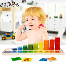 CUTEBEE Wooden Toys for Children Montessori Toy Math Toy Cube Educational Digital Mathematical Box Knowing the numbers for Kids(China)