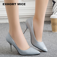 Buy 2018 Brand Women Pumps 9CM High Heels Silver Glitter Wedding Shoes Woman High Heels Sexy Ladies Shoes Women High Heel Pumps for $8.32 in AliExpress store