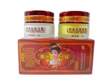 30g Lulanjina Whitening Cream Spot Remover Natural Ginseng Extract (Day+Night) for Skin Care Moisturizers(China)
