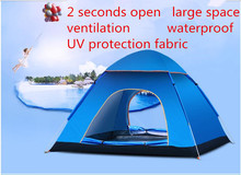 Outdoor tent 2 seconds fast opening double automatic tent 3-4 person multiplayer rain camping