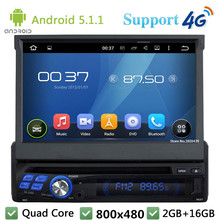 "Quad Core 7"" 1Din Android 5.1.1 Universal Car DVD Video Multimedia Player Radio Stereo Screen PC FM BT USB 3G/4G WIFI GPS Map(China)"