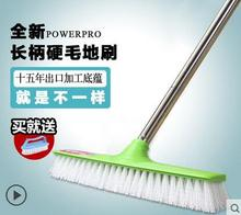 Hard wool witness brush cleaning floor brush long handle bathroom long handle cleaning brush tile brush