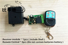 Buy 315 Mhz Universal Wireless Remote Control Switch DC12V 1ch relay Receiver Module RF Remote 315Mhz Transmitter Two-button for $8.54 in AliExpress store