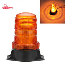 1Pcs 30LED Working Light Car Truck Magnetic Warning Light Flash Beacon Strobe Emergency Lamp Amber