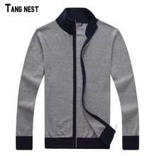 TANGNEST Men Cardigan Gentlemen 2017 New Arrival Men's Elegant Style Cardigan Stand Collar Thin Solid Cardigan For Man MZL736