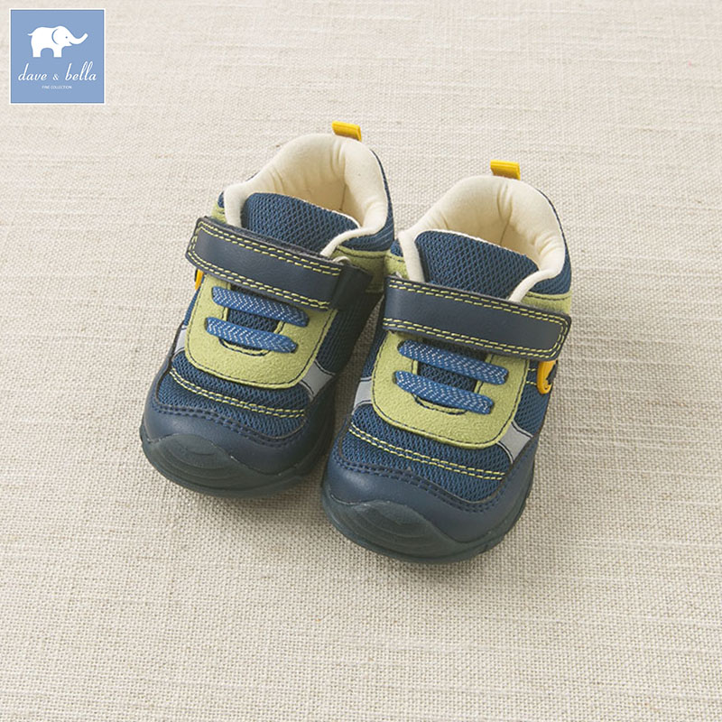 Dave Bella autum winter baby boy girl sneakers gym shoes DB5999<br>