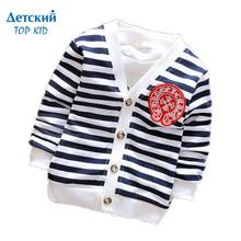 2017 new fashion spring baby cardigan stripe boys outerwear kids coats children clothing baby jackets 616