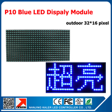 TEEHO P10 Outdoor Blue Led Module 320mm * 160mm P10 LED Module for ourdoor advertising led display sign board