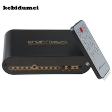 kebidumei New Digital Audio True Matrix 4x2 Switcher/Splitter 4 In 2 Out SPDIF/TOSLINK Optical 4 x 2 Switch(China)