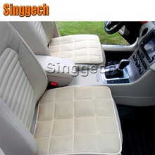 Car Breathable Mesh Seat Cushions For Jeep Renegade Wrangler JK Grand Cherokee For Volvo XC90 XC60 S90 S60 V70 S40 V40 V70(China)