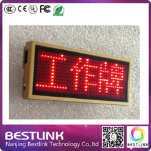 red color LED name badge golden frame led scrolling name tag, business card, programmable, rechargeable led sign