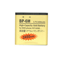 2450mAh BP-6M Gold Replacement Battery For Nokia N73 3250 3250 6151 6233 6234 6280 6282 6288 6290 9300 9300i BP6M N77 N93 3250(China)