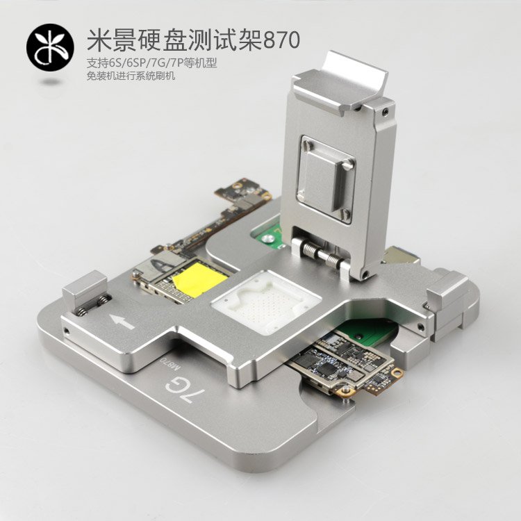 original 4in1 for iPhone  hdd nand ic test socket hard disk ic test good or not good 6s 6sp 7g 7p memory CHIP IC test tools