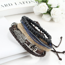 Punk Multi Layer DIY Braided Leather Cord Bracelets Retro Metal Feather Wood Beads Braclets For Male Boy Cool Wristband Bijoux(China)