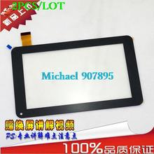 2pcS Giant YJ038Fpc-V0 7inch   touch screen panel  digitizer glass sensor Replacement 7001 noting size and color