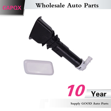 CAPQX Head Lamp Water Spray Nozzle Washer Jet Actuator & Cover Cap 8265A643 8265A644 For ASX 2013 2014 2015(China)