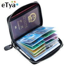 Buy eTya Genuine Leather Women Men ID Card Holder Wallet Passport Holders Credit Card Business Card Protector Organizer bag for $10.99 in AliExpress store