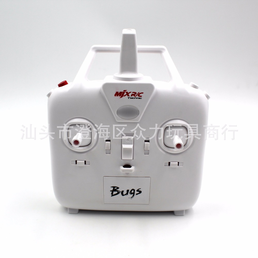 Original MJX Bugs 3 remote control drone spare parts speed controller Transmitter fit for MJX B3 accessories<br>