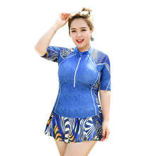 2018 Newst Women Plus Size Swimsuit 2 pieces Sport Swimwear Short Sleeves Print Bathing Suit Ladies Big Size Surfing Suit(China)