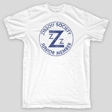 TEAM ZISSOU JUNIOR MEMBER Life Aquatic Wes Anderson T-Shirt Novelty Cool Tops Men Short Sleeve T shirt 2017 New Brand