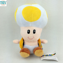 "New Super Mario Brother 8"" Yellow Mushroom Toad Plush Toy Animal Baby Doll Anime Gift for Kids Girl Collection"