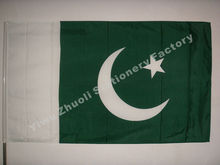 Pakistan Flag 150X90cm (3x5FT) 115g 100D Polyester Double Stitched High Quality A White Star And Crescent On A Dark Green Field