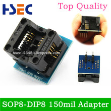 Top Quality SOP8 to DIP8 adapter Narrow 150mil /SOIC8 to DIP8 socket (Gold Plating) IC programmer adapter(China)